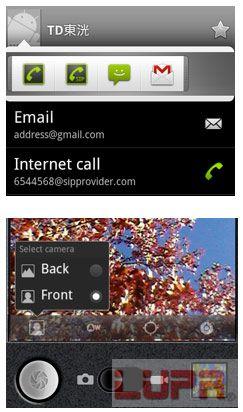谷歌Android系统2.3版本功能详解图片