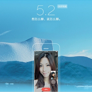 Android QQ 5.2.0正式版官方发布